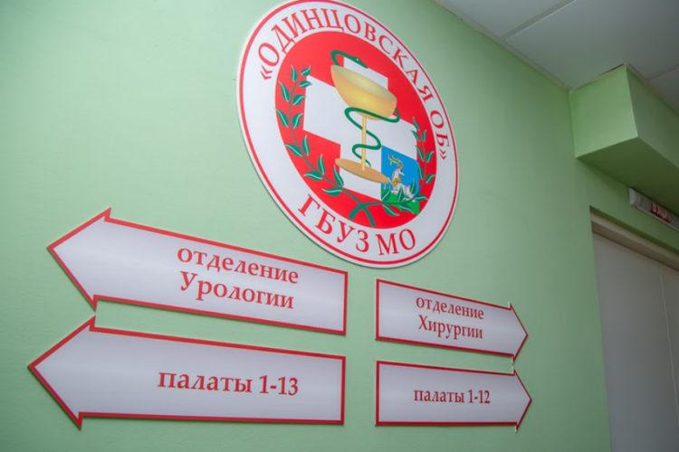 Больницы будут возвращаться к обычной работе в три этапа