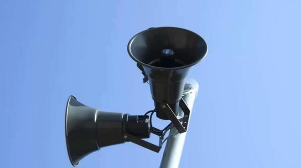 Система оповещения призывает людей оставаться дома