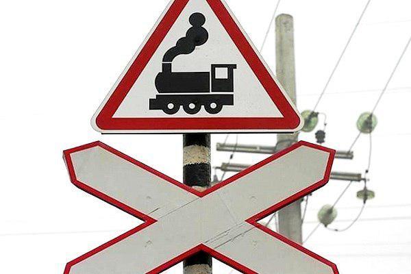 С 14 по 16 апреля закрыт переезд на 195 километре станции «Ястребки»