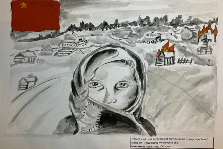 Аня Максимова из Одинцово победила в конкурсе «Мы помним»