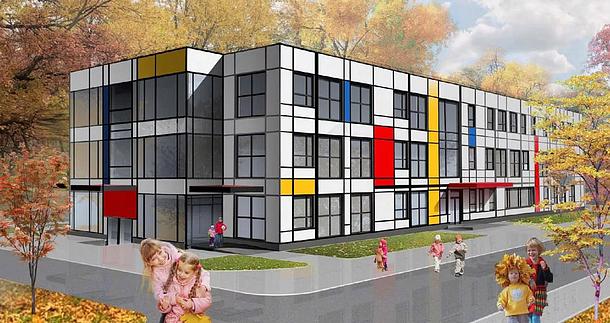 В Кубинке будет построен новый детский сад на 330 мест