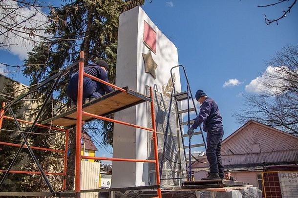 К 9 Мая в Одинцово реконструируют два мемориала — комплекс «Вечный огонь» и памятник в Мамоново