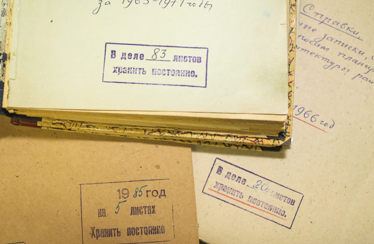 О режиме работы архива