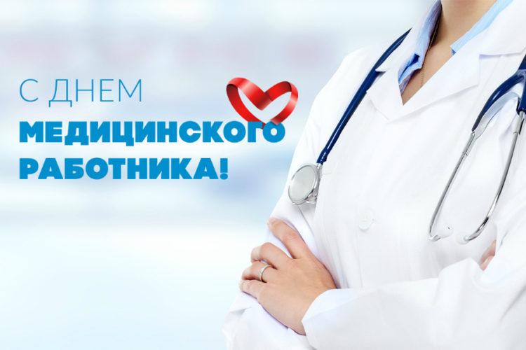 Афиша культурных и спортивных мероприятий Одинцовского округа с 19 по 24 июня