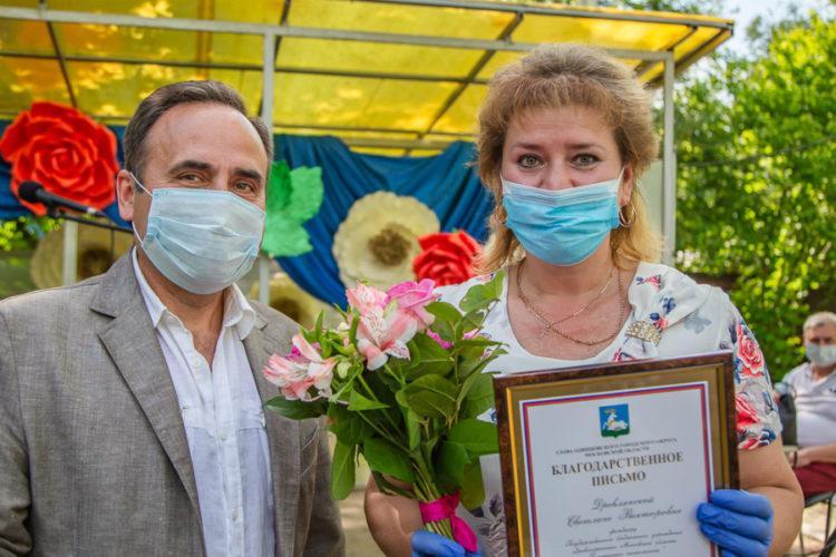 Праздник благодарности для голицынских врачей