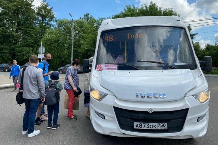Новый автобусный маршрут запустили от станции Голицыно до парка «Патриот»