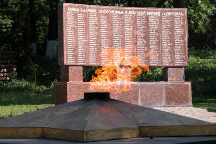 «По архивным документам»: история Вечного огня в Одинцово