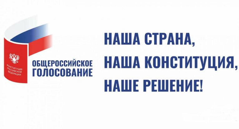 В Одинцовском округе открыт 231 участок для голосования