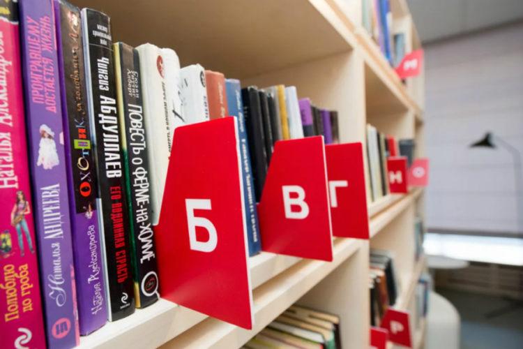 Библиотеки работают в ограниченном режиме