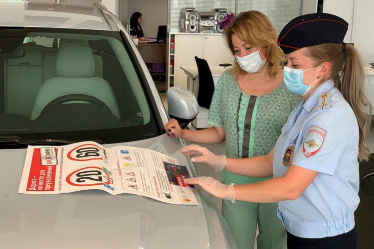 Правильный скоростной режим спасёт жизнь