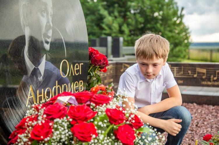 Олег Анофриев озвучил наше детство. Озвучил нашу Родину…