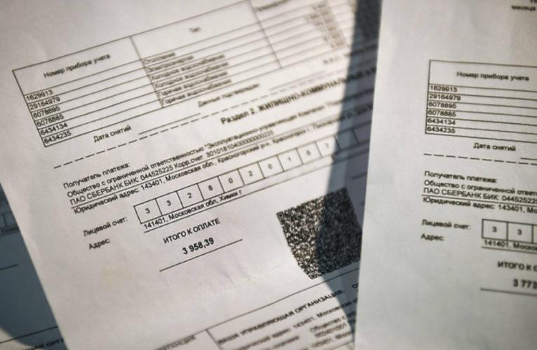 Тарифы на большинство коммунальных услуг в Одинцовском округе остались без изменения