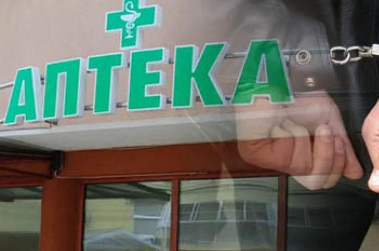 Одинцовские полицейские раскрыли кражу из аптеки