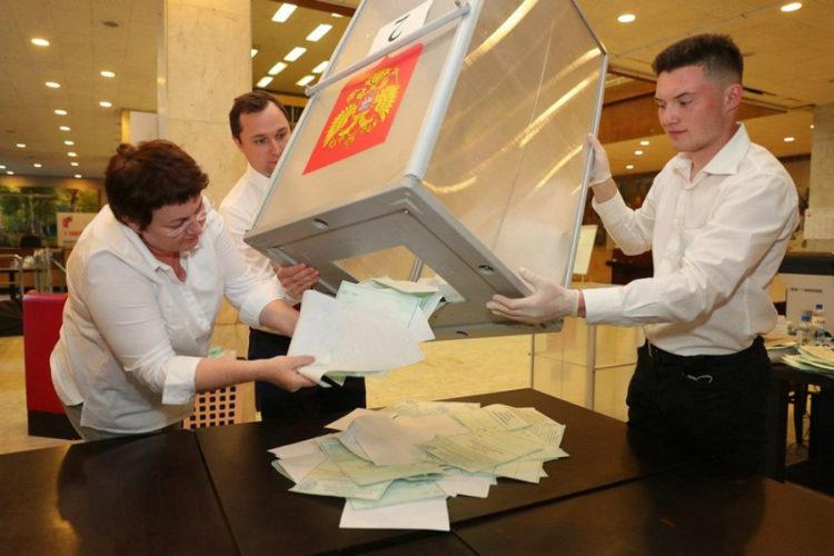 В Одинцовском округе подводят итоги голосования
