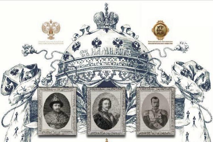 Музей православного просветительского центра «Усово-Спасское» приглашает на выставку гравюр и литографий