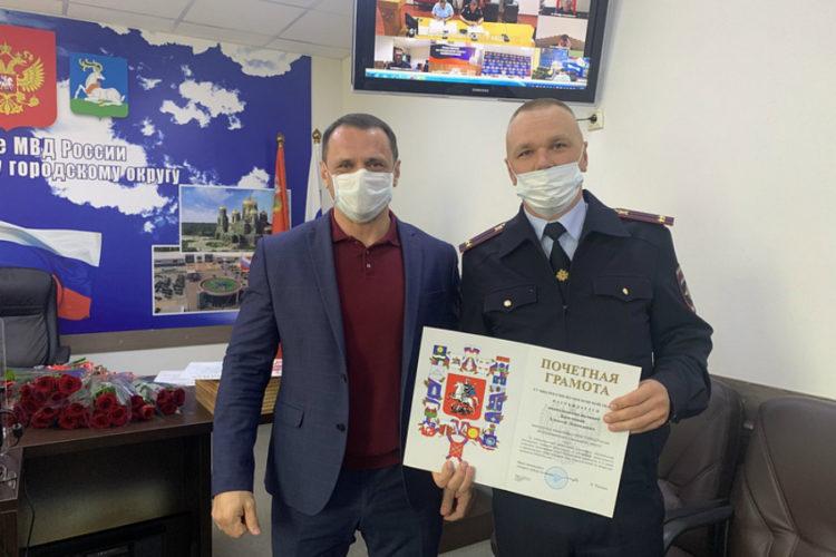 В Одинцовском УМВД поздравили сотрудников отдела по вопросам миграции