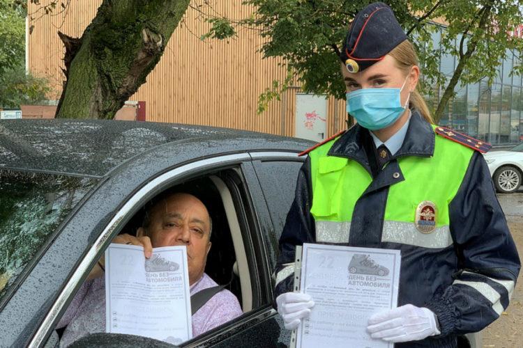 Акцию «День без автомобиля» провели сотрудники Одинцовской Госавтоинспекции
