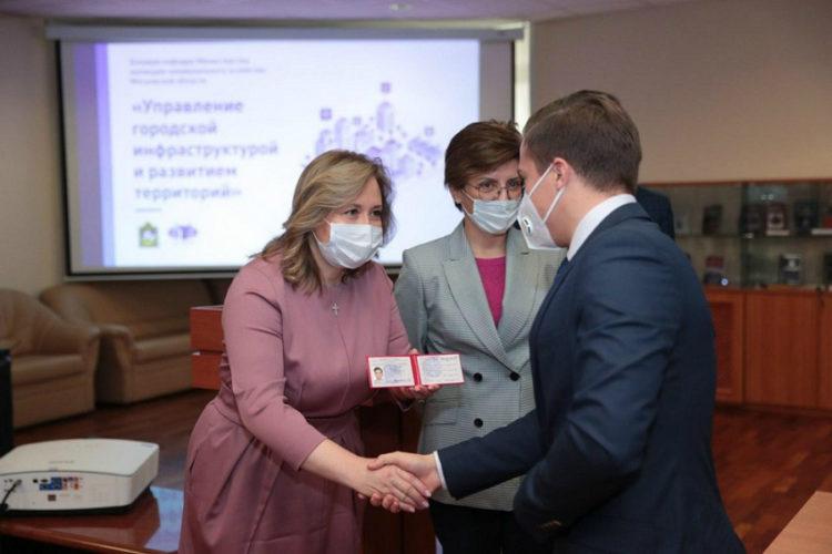В Одинцовском филиале МГИМО открыта новая магистерская программа