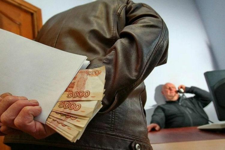 Как противостоять коррупции