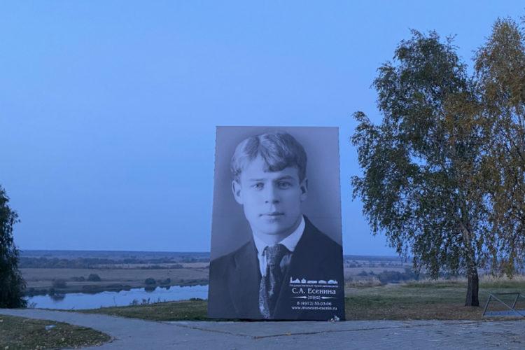 Из крестьян к богеме: 125-летие Сергея Есенина