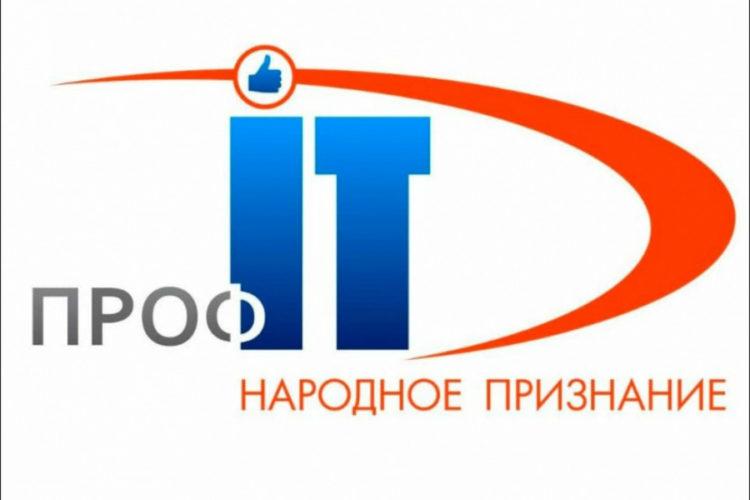 Московская область номинируется на премию «Народное признание» Всероссийского конкурса проектов информатизации