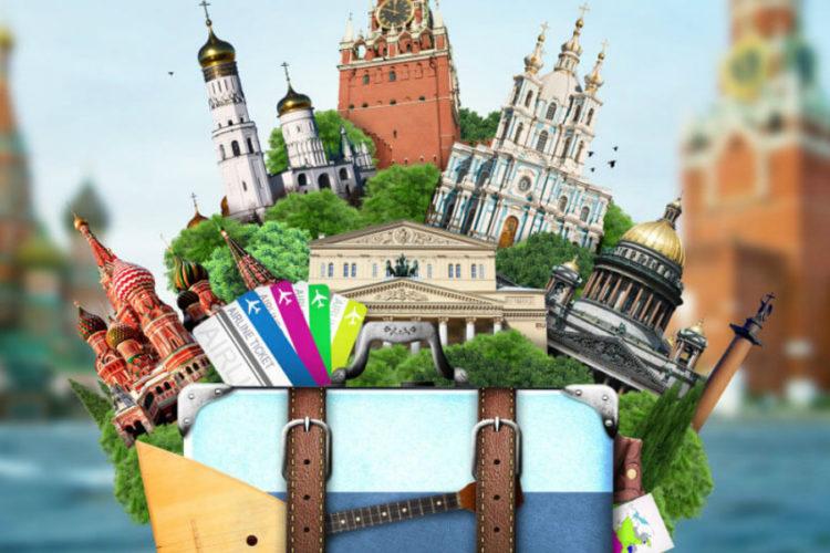Вебинар «Открываем Россию!» состоится 26 ноября